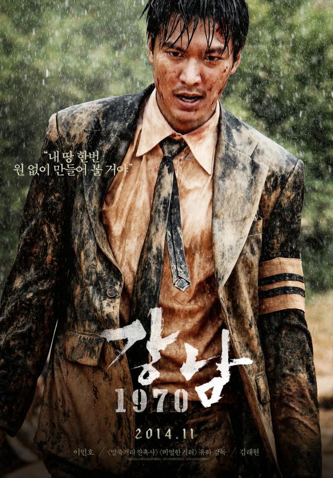 Sắp nhập ngũ, Lee Min Ho nhận bom tấn 700 tỷ đồng - 3