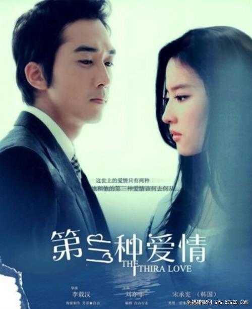 6 đôi tình nhân Hoa - Hàn ấn tượng nhất màn ảnh - 5
