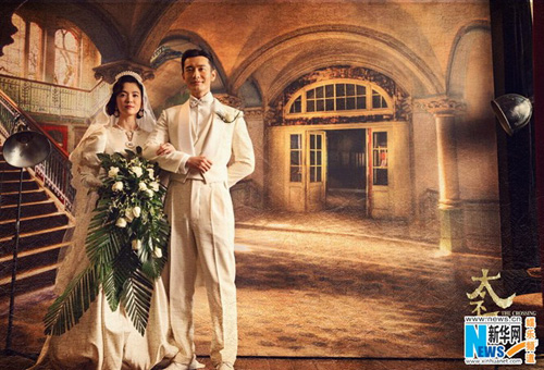 6 đôi tình nhân Hoa - Hàn ấn tượng nhất màn ảnh - 6