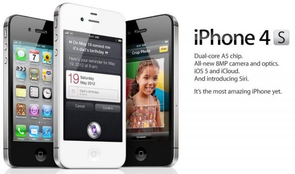 iPhone 4S có còn đáp ứng đủ yêu cầu người sử dụng? - 1