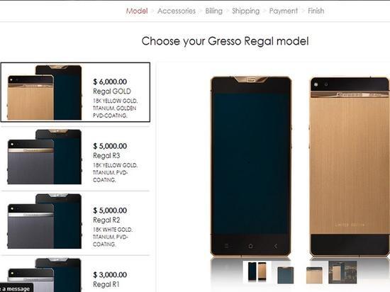 Điện thoại mạ vàng 18k Regal Gold tinh xảo - 1