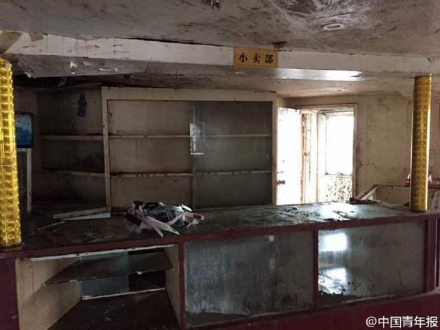 Cận cảnh bên trong con tàu chìm ở Trung Quốc - 5