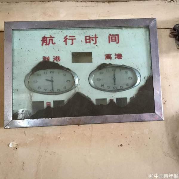 Cận cảnh bên trong con tàu chìm ở Trung Quốc - 2