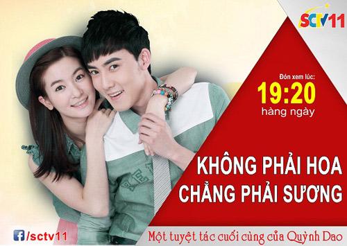Tuyệt tác cuối của Quỳnh Dao trên sóng truyền hình cáp SCTV - 2