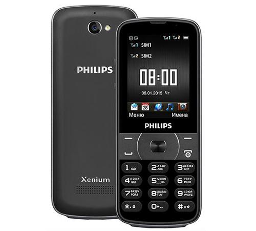 Philips tung điện thoại pin chờ 73 ngày, giá gần 3 triệu đồng - 1