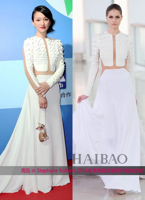 """12 chiếc váy """"ồn ào"""" nhất Liên hoan phim Thượng Hải - 4"""