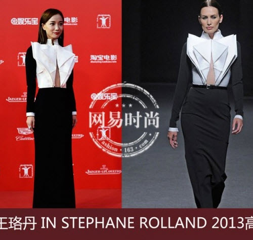 """12 chiếc váy """"ồn ào"""" nhất Liên hoan phim Thượng Hải - 10"""