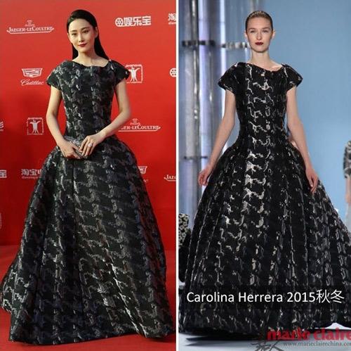 """12 chiếc váy """"ồn ào"""" nhất Liên hoan phim Thượng Hải - 8"""