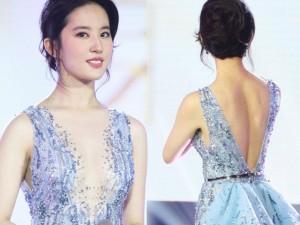 Lưu Diệc Phi mặc xẻ cổ cực sâu lên thảm đỏ Thượng Hải