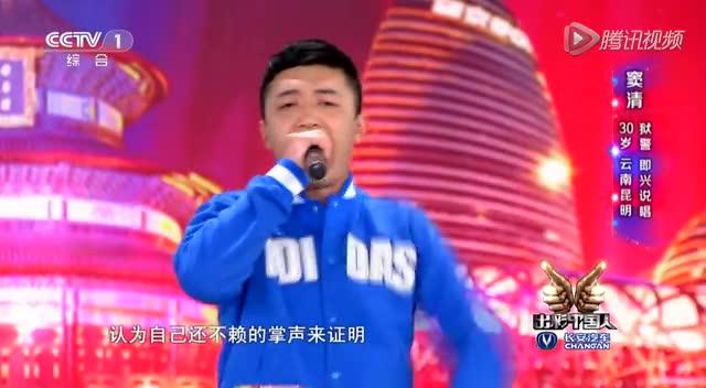 Clip Phạm Băng Băng đọc rap điêu luyện cùng cảnh sát - 1