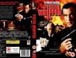 Cinemax 5/7: Pistol Whipped