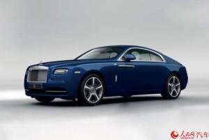 Lộ hình ảnh Rolls-Royce Phantom Porto Cervo bản đặc biệt