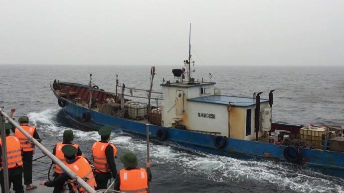 Xử lý tàu Trung Quốc xâm phạm biển Việt Nam thế nào? - 1