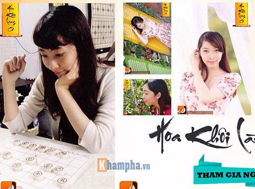 Top 10 người đẹp làng cờ Việt khoe sắc năm 2016 - 7
