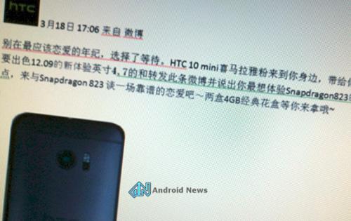HTC 10 Mini có màn hình 4,7 inch, chipset Snapdragon 823 - 1