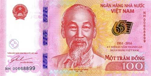 tien luu niem 100 dong - 1
