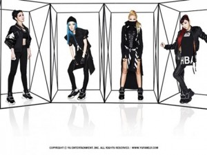 2NE1 chính thức thông báo thành viên Minzy rời nhóm