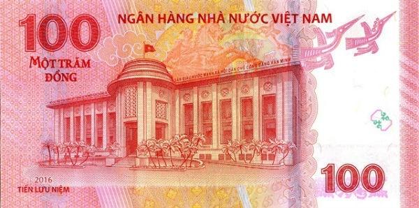In tiền làm kỷ niệm, NHNN tốn kém bao nhiêu? - 1