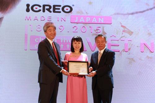 Thực phẩm bổ sung dinh dưỡng nhận giải thưởng yêu thích nhất tại Nhật - 1