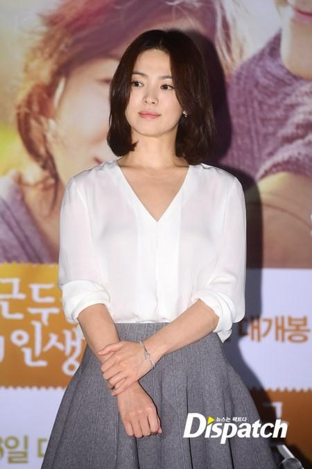 Hè này chỉ cần diện áo sơ mi xinh như Song Hye Kyo - 4