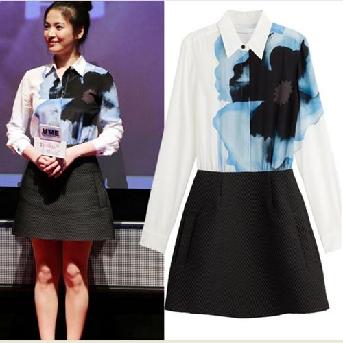 Hè này chỉ cần diện áo sơ mi xinh như Song Hye Kyo - 5