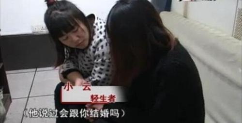 Cô gái 9x tự tử vì bị người tình 69 tuổi chia tay - 3