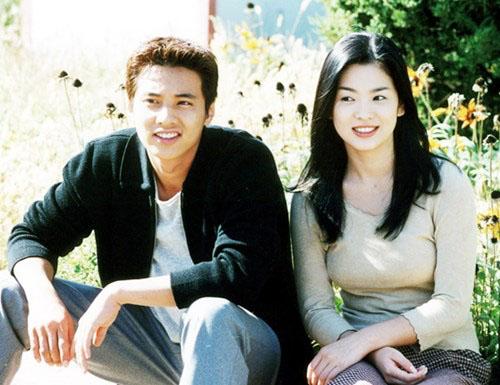 """Những """"người tình màn ảnh"""" của Song Hye Kyo - 1"""