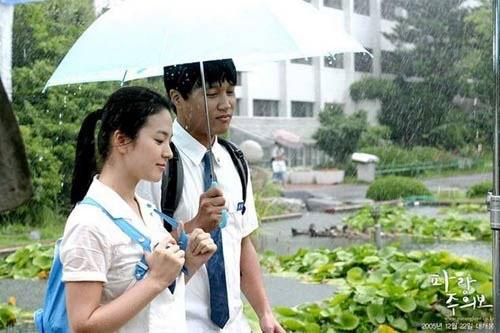 """Những """"người tình màn ảnh"""" của Song Hye Kyo - 4"""