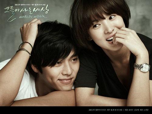 """Những """"người tình màn ảnh"""" của Song Hye Kyo - 5"""