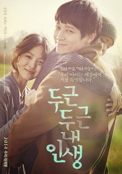 """Những """"người tình màn ảnh"""" của Song Hye Kyo - 7"""