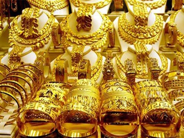 Giá vàng hôm nay 12/4: Vàng SJC tăng 30.000 đồng/lượng - 1