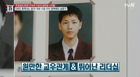 """Lộ bảng điểm không tưởng của """"soái ca"""" Song Joong Ji - 1"""