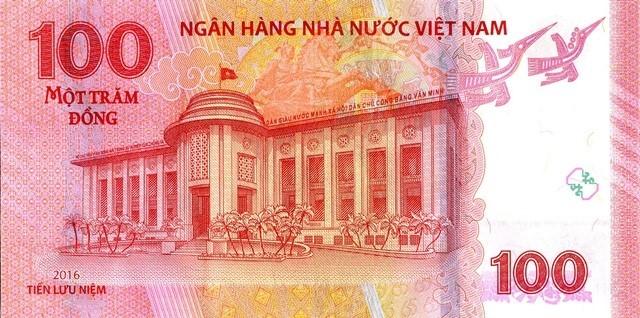 Chiều nay (12.4), bắt đầu bán tờ tiền mệnh giá 100 đồng - 1