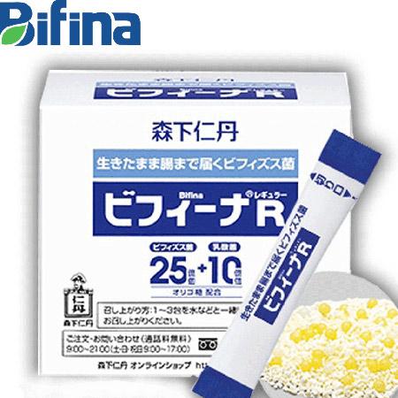 Giải pháp của người Nhật giúp nhiều người thoát khỏi viêm đại tràng - 4