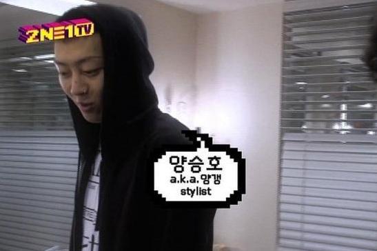 Rộ tin stylist nhóm nhạc đình đám 2NE1 bị bắt ma túy - 10