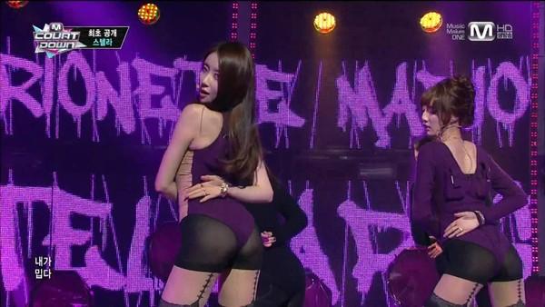 """Dàn mỹ nhân Hàn dính phốt """"mặc quần như không"""" - 4"""