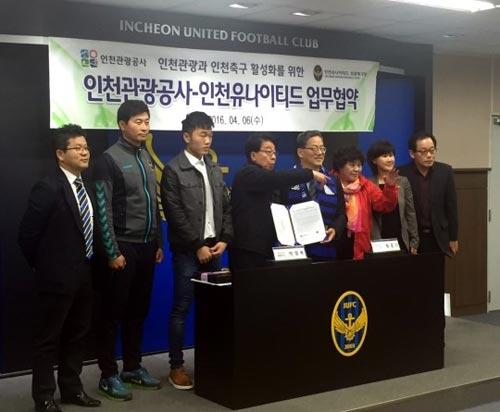 Xuân Trường: Để đá tốt ở Incheon, tôi phải học tiếng Hàn - 3