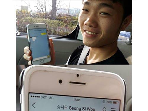 Xuân Trường: Để đá tốt ở Incheon, tôi phải học tiếng Hàn - 1