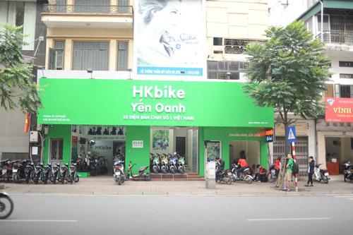 Siêu thị xe đạp điện Yến Oanh – Đại lý chính hãng tại Hà Nội của Hkbike - 2