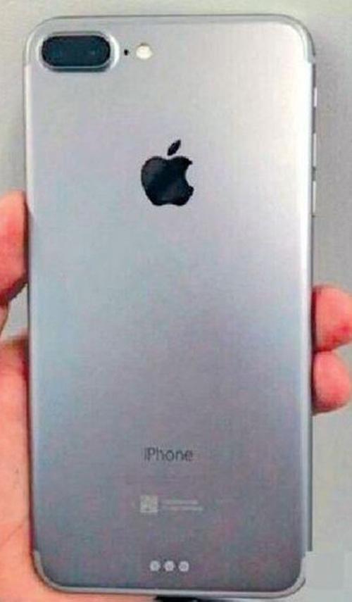 iPhone 7 Pro lộ ảnh dùng camera kép - 1