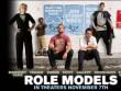 HBO 24/4: Role Models
