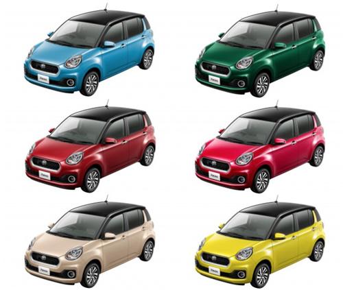 """Toyota ra mắt mẫu xe Passo """"lạ mắt"""", tiết kiệm nhiên liệu - 3"""