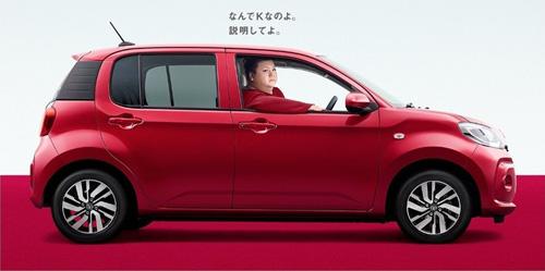 """Toyota ra mắt mẫu xe Passo """"lạ mắt"""", tiết kiệm nhiên liệu - 1"""