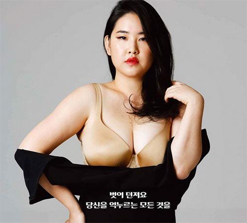 Vẻ đẹp siêu sexy của nàng mẫu béo duy nhất Hàn Quốc - 4