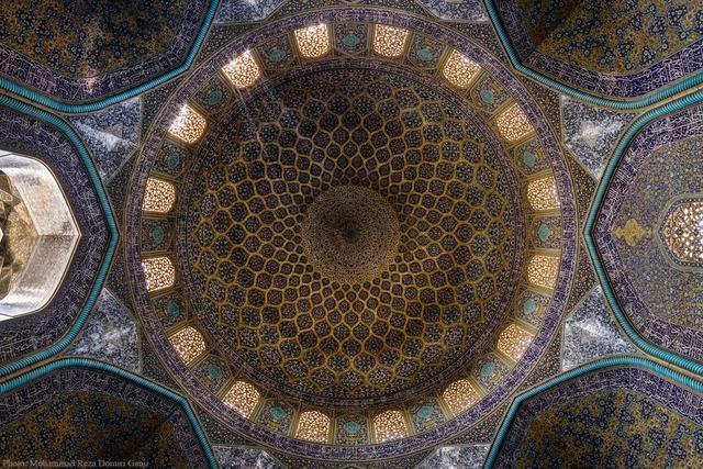 Ngắm mái vòm nhà thờ Hồi giáo cực kỳ ấn tượng - 2