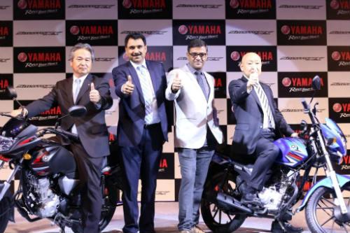 Yamaha Saluto RX – Xe côn cực rẻ cho phái mạnh - 1
