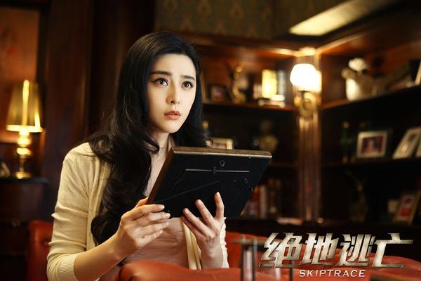 Phạm Băng Băng đóng phim ấp ủ 30 năm của Thành Long - 3