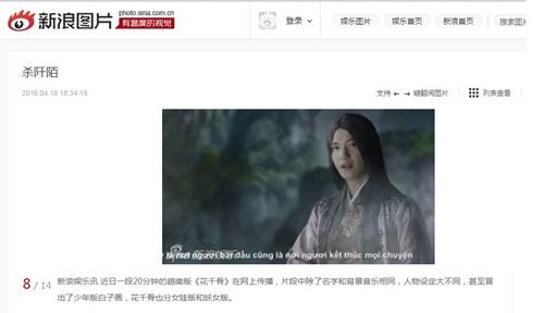 Huỳnh Anh được báo Trung Quốc khen ngợi - 2