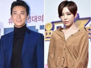 Ngôi sao xứ Hàn - Gain - bị đồn lộ ảnh giường chiếu