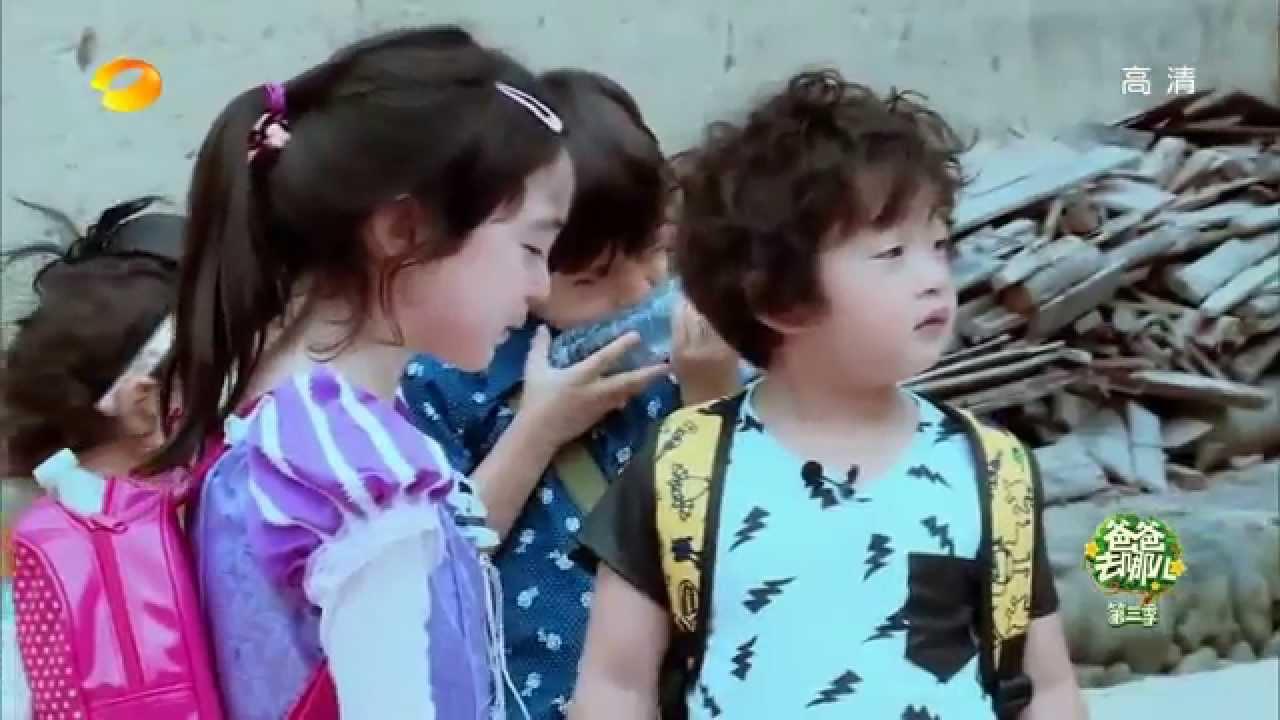 Có nên cho sao nhí Việt tham gia truyền hình thực tế? - 4